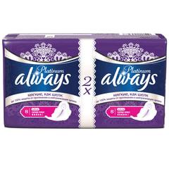 Прокладки женские гигиенические ALWAYS (Олвейс) «Ultra Platinum Super Plus», 16 шт., ароматизированные