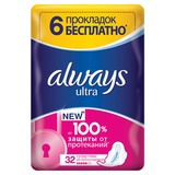 Прокладки женские гигиенические ALWAYS (Олвейз) «Ultra Super Plus», 32 шт., ароматизированные