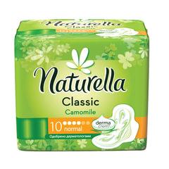 Прокладки женские гигиенические NATURELLA (Натурелла) «Classic Camomile Normal», 10 шт.