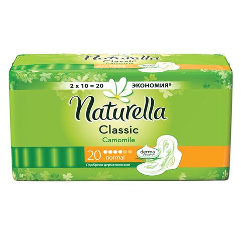 """Прокладки женские гигиенические NATURELLA (Натурелла) """"Classic Camomile Normal"""", 20 шт."""