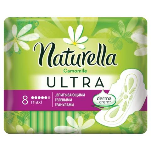 """Прокладки женские гигиенические NATURELLA (Натурелла) """"Ultra Camomile Maxi"""", 8 шт."""
