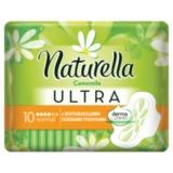 Прокладки женские гигиенические NATURELLA (Натурелла) «Ultra Camomile Normal», 10 шт.