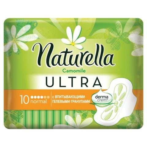 """Прокладки женские гигиенические NATURELLA (Натурелла) """"Ultra Camomile Normal"""", 10 шт."""