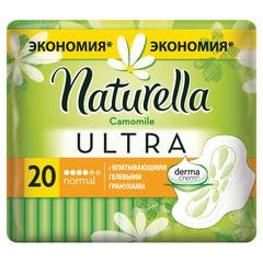 Прокладки женские гигиенические NATURELLA (Натурелла) «Ultra Camomile Normal», 20 шт.