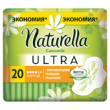��������� ������� ������������� NATURELLA (���������) «Ultra Camomile Normal», 20 ��.