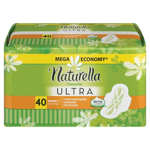 """Прокладки женские гигиенические NATURELLA (Натурелла) """"Ultra Camomile Normal"""", 40 шт."""