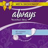 Прокладки женские гигиенические на каждый день ALWAYS (Олвейз) «Normal», 60 шт., без запаха
