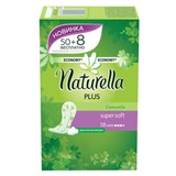 Прокладки женские гигиенические на каждый день NATURELLA (Натурелла) «Camomile Plus», 58 шт.