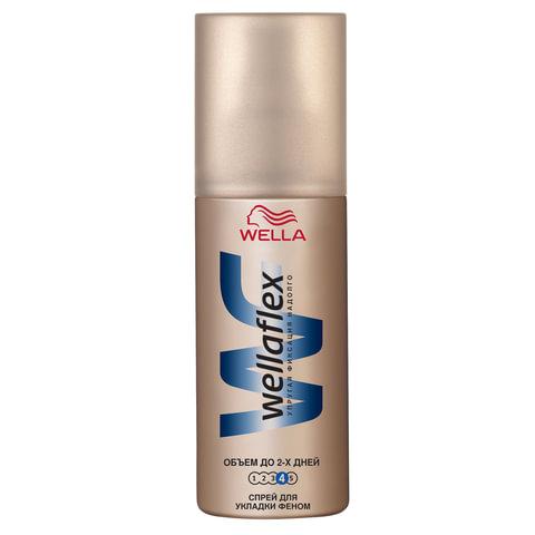 Спрей для волос 150 мл, WELLAFLEX (Веллафлекс) «Объем до 2-х дней», экстрасильная фиксация