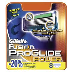 Сменные кассеты для бритья GILLETTE (Жиллет) «Fusion ProGlide Power», 8 шт., для мужчин