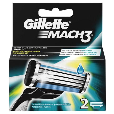 """Сменные кассеты для бритья GILLETTE (Жиллет) """"Mach3"""", 2 шт., для мужчин"""