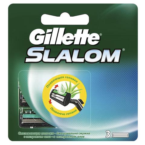 Сменные кассеты для бритья GILLETTE (Жиллет) «Slalom», 3 шт., для мужчин