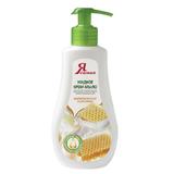 Мыло-крем жидкое 240 мл, Я САМАЯ, для любого типа кожи, «Экстракт молока и меда», дозатор