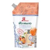 Мыло-крем жидкое, 500 мл, Я САМАЯ BIO, «Персик и миндальное молочко», упаковка дой-пак, для дозаторов