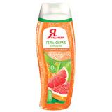 Гель для душа 258 мл, Я САМАЯ, скраб, тонизирует и освежает кожу, «Экстракт грейпфрута»