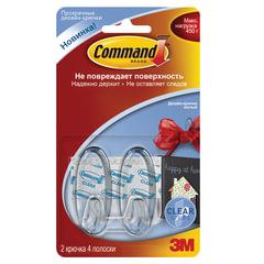 Крючки самоклеящиеся COMMAND, комплект 2 шт., легкоудаляемые, малые, прозрачные, до 450 г