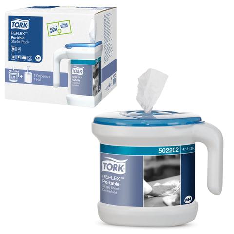 Диспенсер для полотенец TORK (M4) Reflex, переносной, стартовый набор с полотенцем 127844, белый