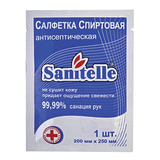 Салфетка антисептическая 1 шт., SANITELLE (Санитель), 200 мм х 250 мм, спиртовая, в индивидуальной упаковке