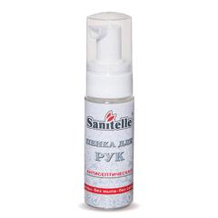 Пенка для рук антисептическая, 42 мл, SANITELLE (Санитель), с витамином Е