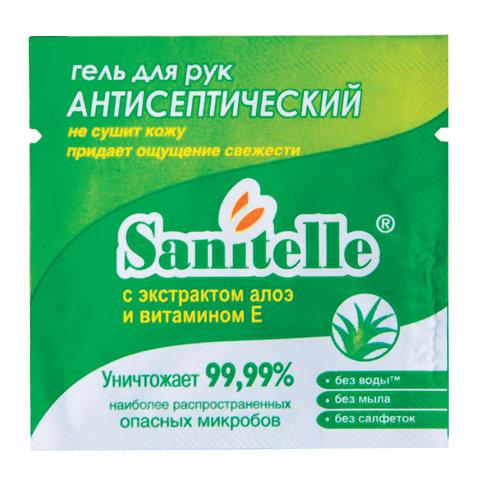 """Гель для рук антисептический, 2 мл, SANITELLE (Санитель) """"Алоэ"""", с витамином Е, индивидуальная упаковка"""