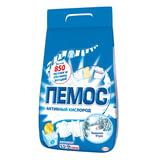 Стиральный порошок-автомат 5,5 кг, ПЕМОС «Зимнее утро»