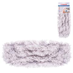 Насадка МОП для швабры ЛАЙМА «Бюджет», карманы, 40×10 см, хлопок, ворс 4,5 см, для сухой и влажной уборки