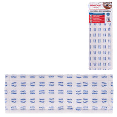 Насадка МОП для швабры ОФИСМАГ «Стандарт», карманы, 40×10 см, микрофибра/<wbr/>абразив, для сухой и влажной уборки