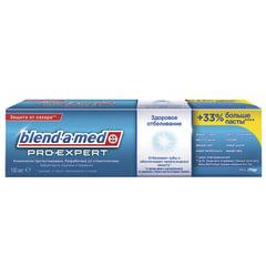 Зубная паста, 100 мл, BLEND-A-MED (Бленд-а-Мед) Pro-Expert «Здоровое отбеливание»