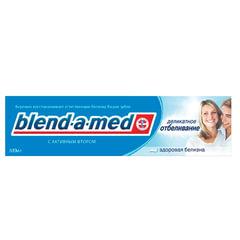 Зубная паста, 100 мл, BLEND-A-MED (Бленд-а-Мед) Анти-кариес «Деликатное отбеливание»