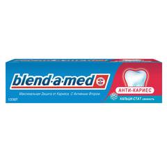 Зубная паста, 100 мл, BLEND-A-MED (Бленд-а-Мед) Анти-кариес «Свежесть»