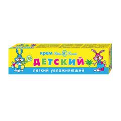 Крем детский 40 мл, НЕВСКАЯ КОСМЕТИКА «Легкий увлажняющий», туба
