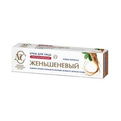 Крем для лица 40 мл, НЕВСКАЯ КОСМЕТИКА «Женьшеневый», омолаживающий, для всех типов кожи, туба