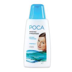 Молочко очищающее 200 мл, РОСА, для удаления макияжа, флип-топ