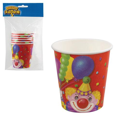 """Одноразовые стаканы, AMSCAN, комплект 6 шт., """"Клоун с шарами"""", бумажные, 190 мл, для холодного/горячего"""