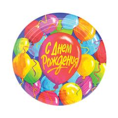 Одноразовые тарелки комплект 8 шт., «С днем рождения, шары», картон, диаметр 170 мм, для холодного/<wbr/>горячего