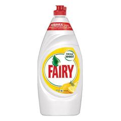 Средство для мытья посуды, 900 мл, FAIRY (Фейри) «Сочный лимон»