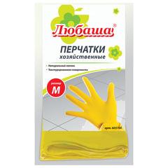 Перчатки хозяйственные латексные ЛЮБАША «Эконом», с х/<wbr/>б напылением, рифленая ладонь, размер M (средний)