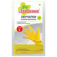 Перчатки хозяйственные латексные ЛЮБАША «Эконом», с х/<wbr/>б напылением, рифленая ладонь, размер L (большой)