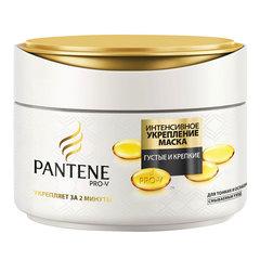 Маска для волос 200 мл, PANTENE (Пантин) «Интенсивное укрепление», для тонких волос