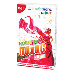 Стиральный порошок для всех типов стирки 450 г, ЛОТОС «Идеал», для цветного белья