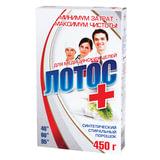 Стиральный порошок универсал 450 г, ЛОТОС «Для медицинских целей»