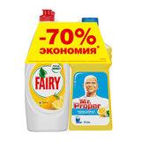 Промонабор: моющее средство MR. PROPER «Лимон» 0,5 л + средство для мытья посуды FAIRY «Лимон» 0,65 л