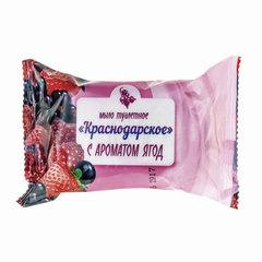 Мыло туалетное 90 г, Краснодарское, (Меридиан), «Ягодное»