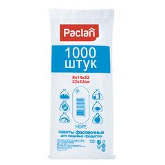 Пакеты фасовочные, комплект 1000 шт., ПНД, 14+8×32 (22×32), 8 мкм, PACLAN, евроупаковка