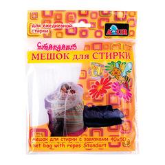 Мешок для стирки с завязками, 40×50 см, «Стандарт», YORK AZUR