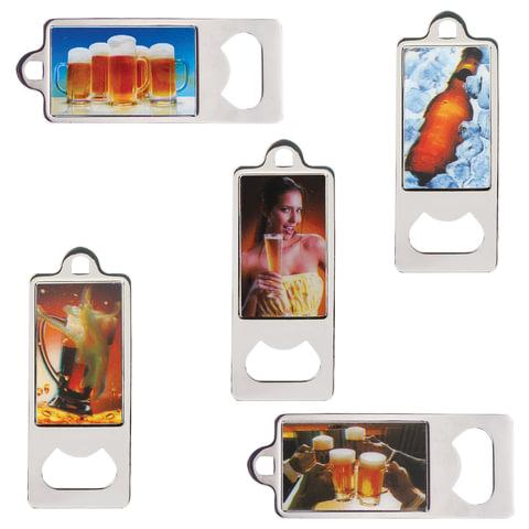 """Открывалка металлическая BRAUBERG, 36х96 мм, объёмное 3D-изображение, """"Напитки"""", ассорти (5 видов)"""