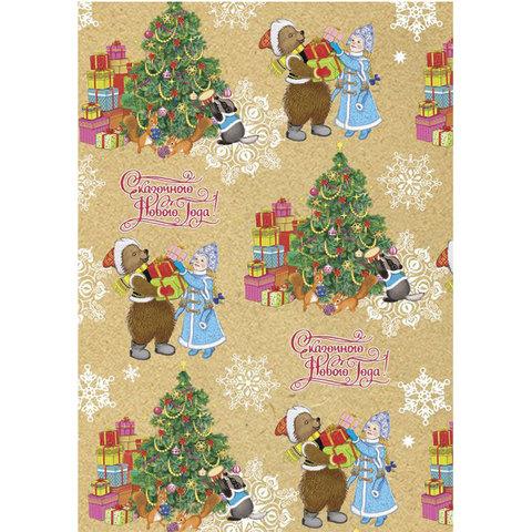 """Крафт-бумага упаковочная подарочная, """"Снегурочка с мишкой"""", 100х70 см, в рулонах, 80 г/м2"""