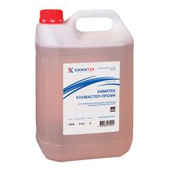 Средство для мытья посуды в посудомоечных машинах 5 л, ХИМИТЕК «Кухмастер-профи», для мягкой и средней жесткости воды, концентрат
