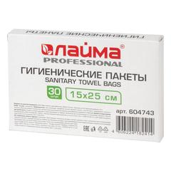 Пакеты гигиенические ЛАЙМА (Система B5), комплект 30 шт., полиэтиленовые, объем 2 литра