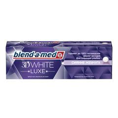 Зубная паста 75 мл, BLEND-A-MED (Бленд-а-мед) 3D White Luxe «Сияние жемчуга»